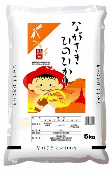 n_hinohikari_img